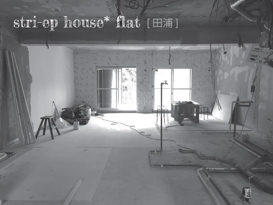 田浦スケルトン_edited-1