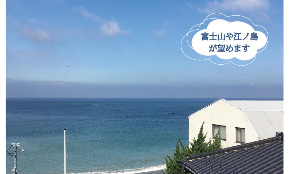 海辺まで25mのロケーション@秋谷海岸 NOW ON SALE ! !