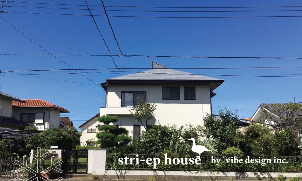 NEW プロジェクト「 stri-ep house 葉山町一色 」始まります!
