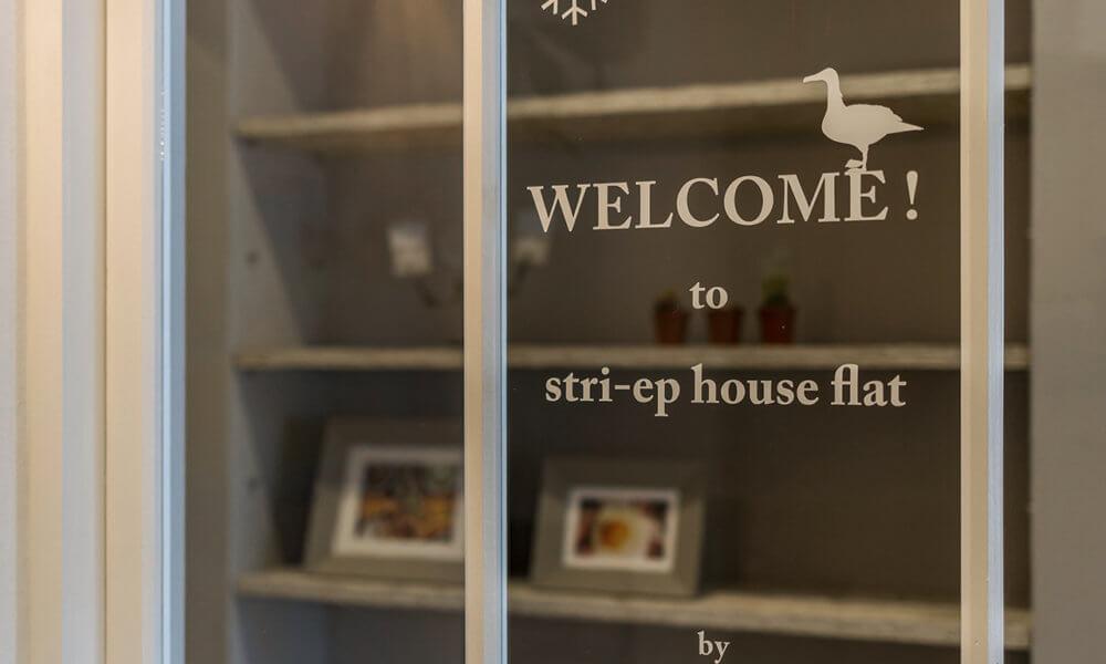 「 stri-ep house flat 葉山エコーハイツ 」オープンハウス開催!!