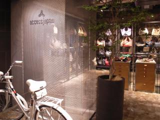ACCESS JAPAN