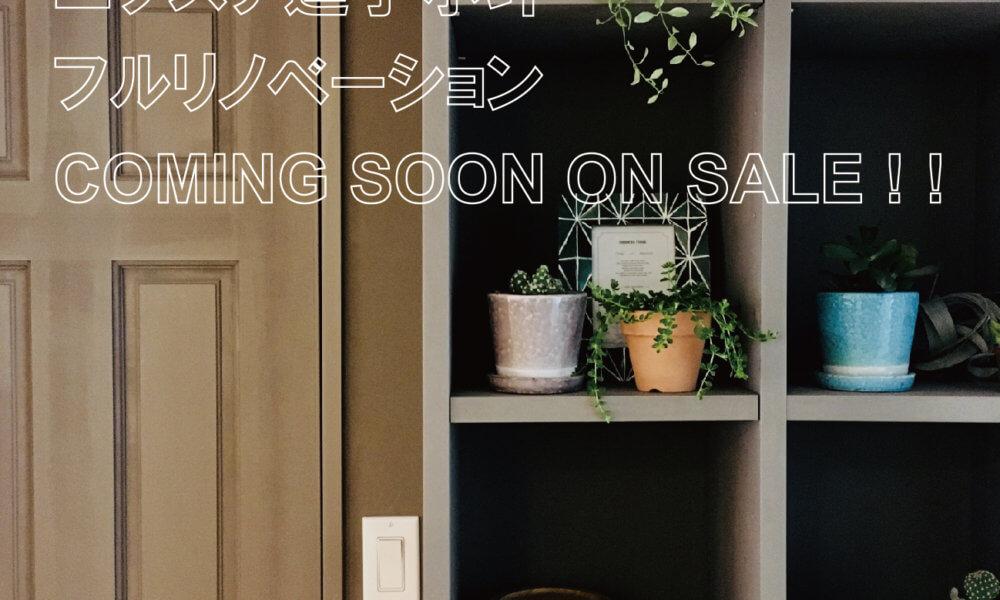 「stri-ep house エクステ逗子小坪」 COMING SOON ON SALE!!