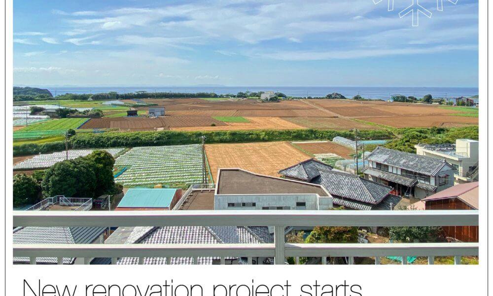 三浦半島の最南端リノベプロジェクト始動!